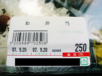 0925_label.jpg